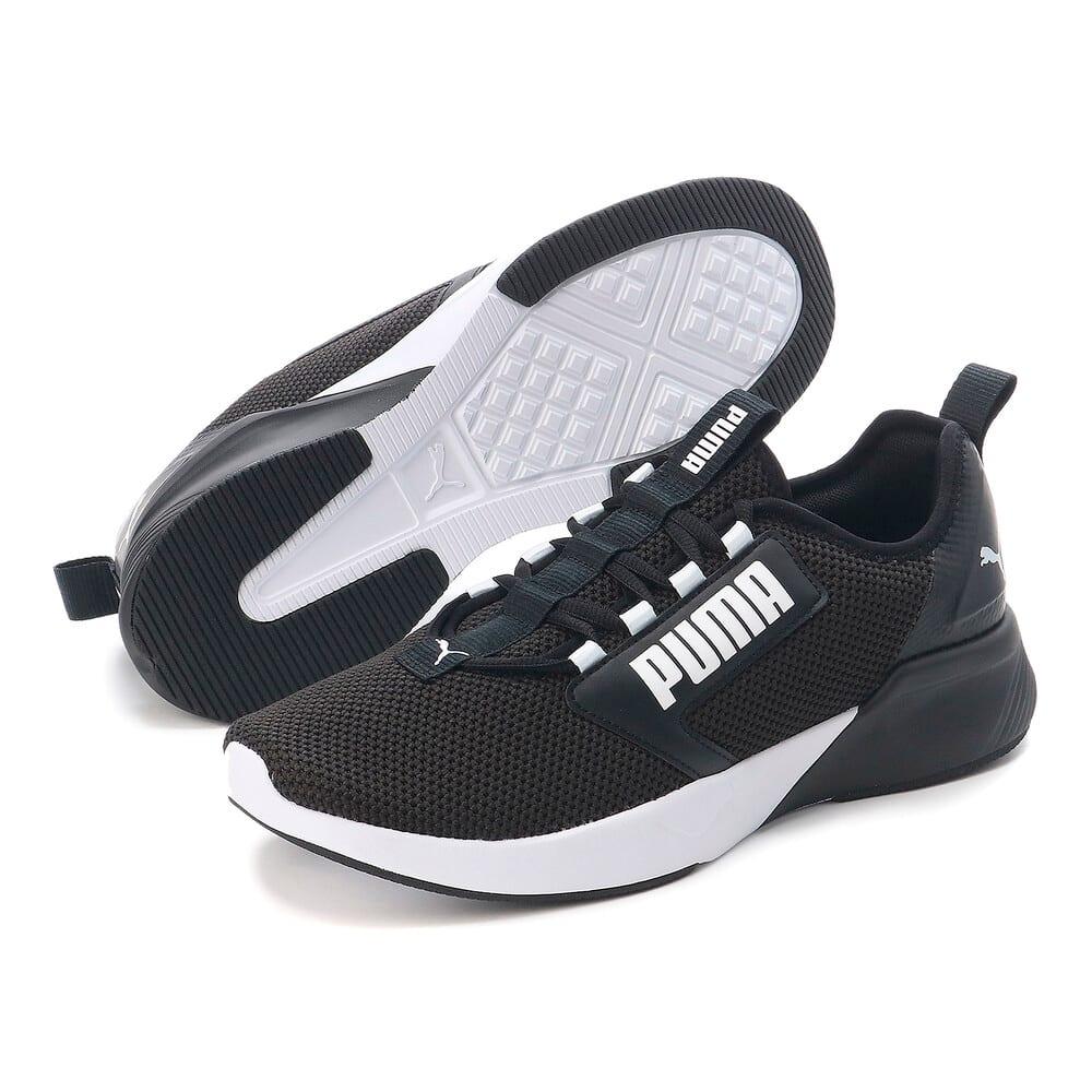 Зображення Puma Кросівки Retaliate Tongue Men's Running Shoes #2: Puma Black-Puma White
