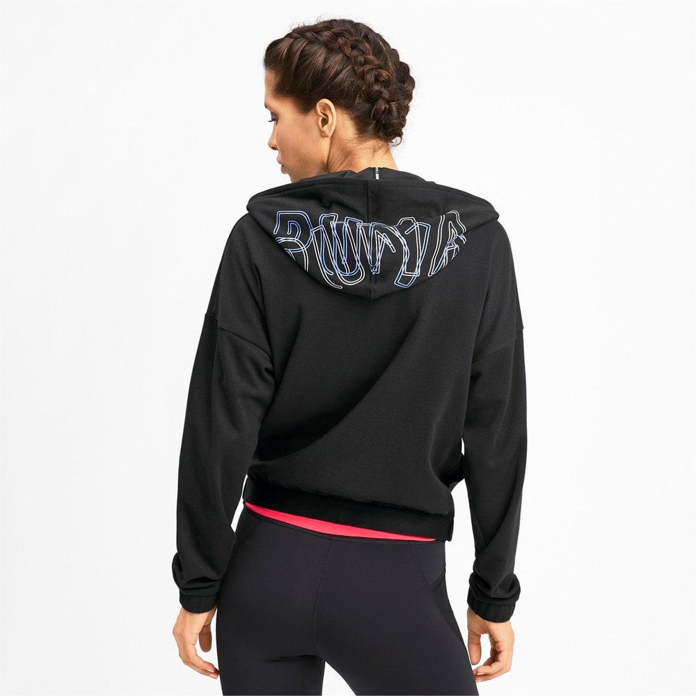 Зображення Puma Олімпійка HIT Feel It Sweat Jacket #2
