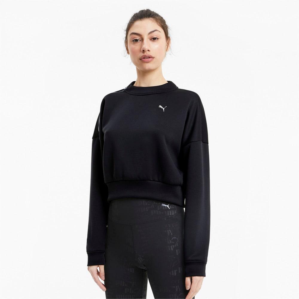 Изображение Puma Толстовка Train Zip Crew Sweatshirt #1