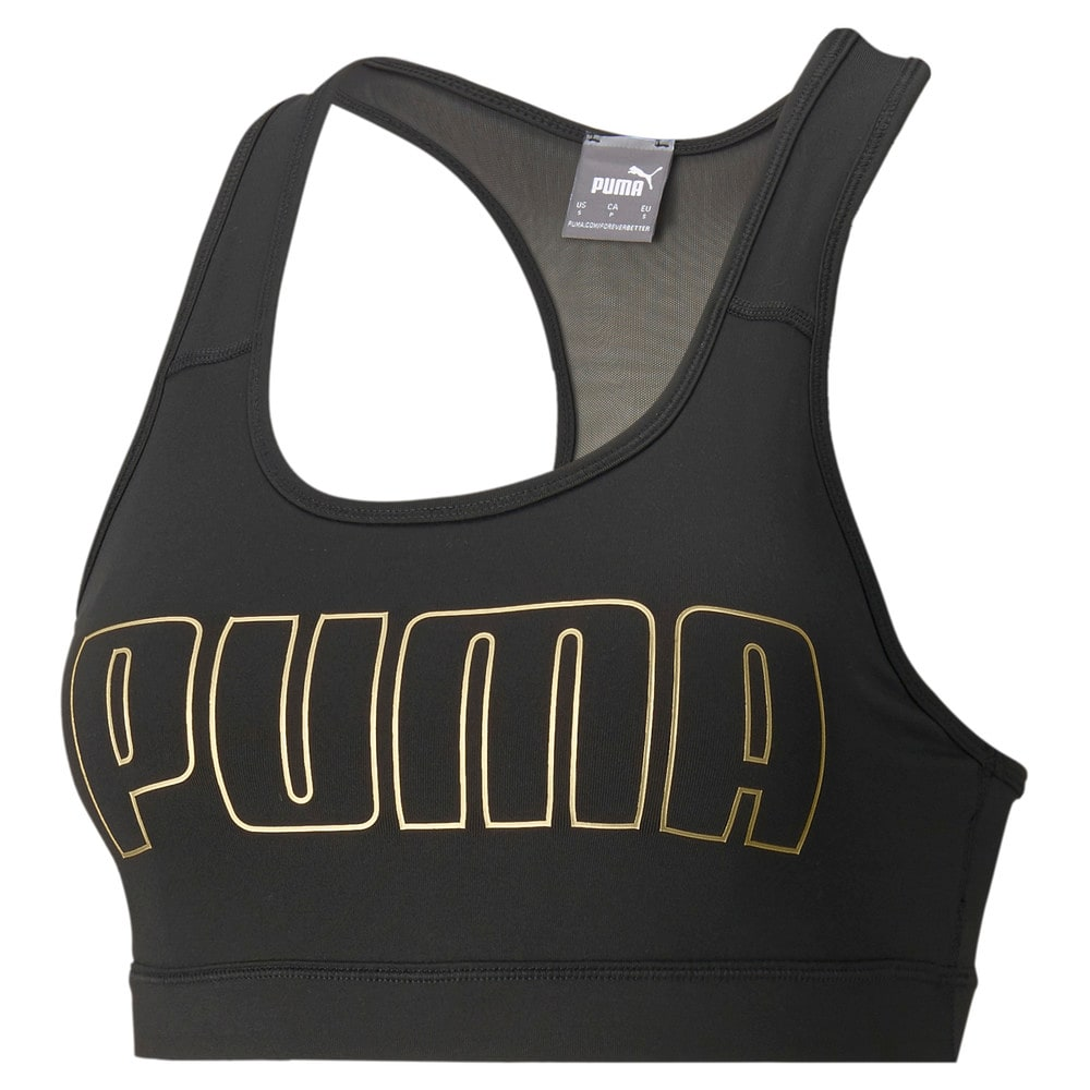Görüntü Puma 4Keeps GRAPHIC Orta Destekli Kadın Antrenman Spor Sütyeni #1