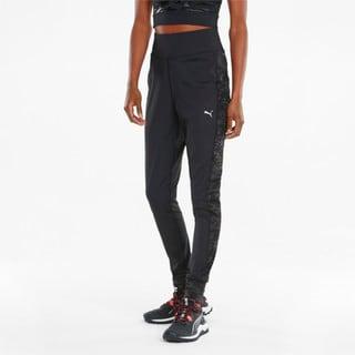 Изображение Puma Штаны Knitted Women's Running Joggers