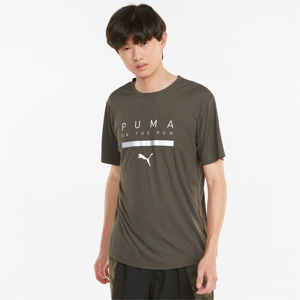Изображение Puma Футболка Logo Short Sleeve Men's Running Tee #1: Grape Leaf