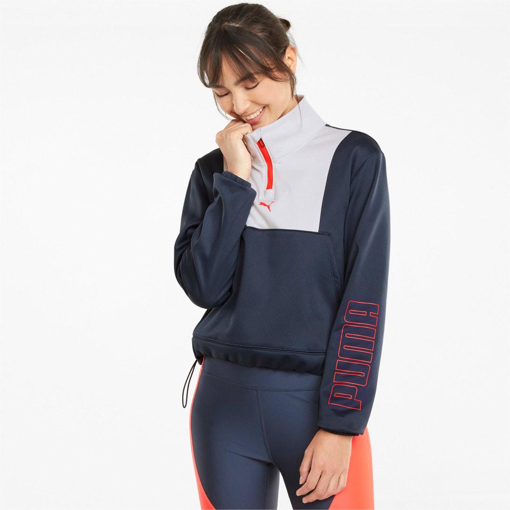 Изображение Puma Толстовка PWR Fleece Logo Quarter-Zip Training Sweatshirt #1: Spellbound