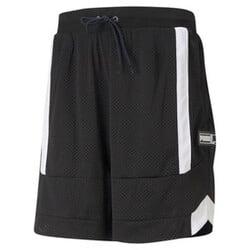 Шорты Court Side Mesh Men's Basketball Shorts