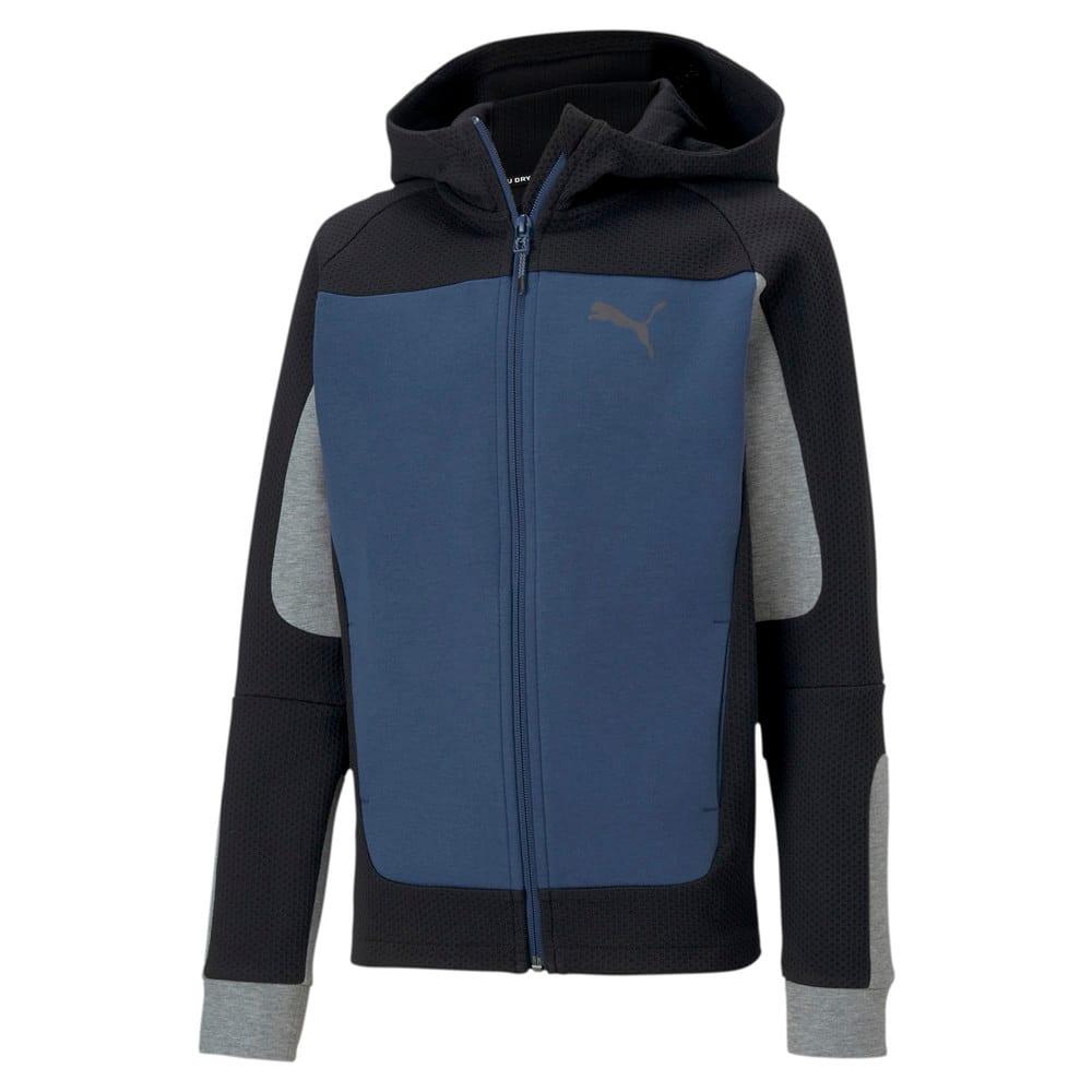 Изображение Puma Детская толстовка Evostripe Hooded Jacket #1