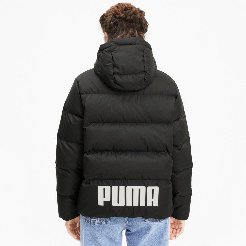 Зображення Puma Куртка ESS+ Down Jacket #2: Puma Black
