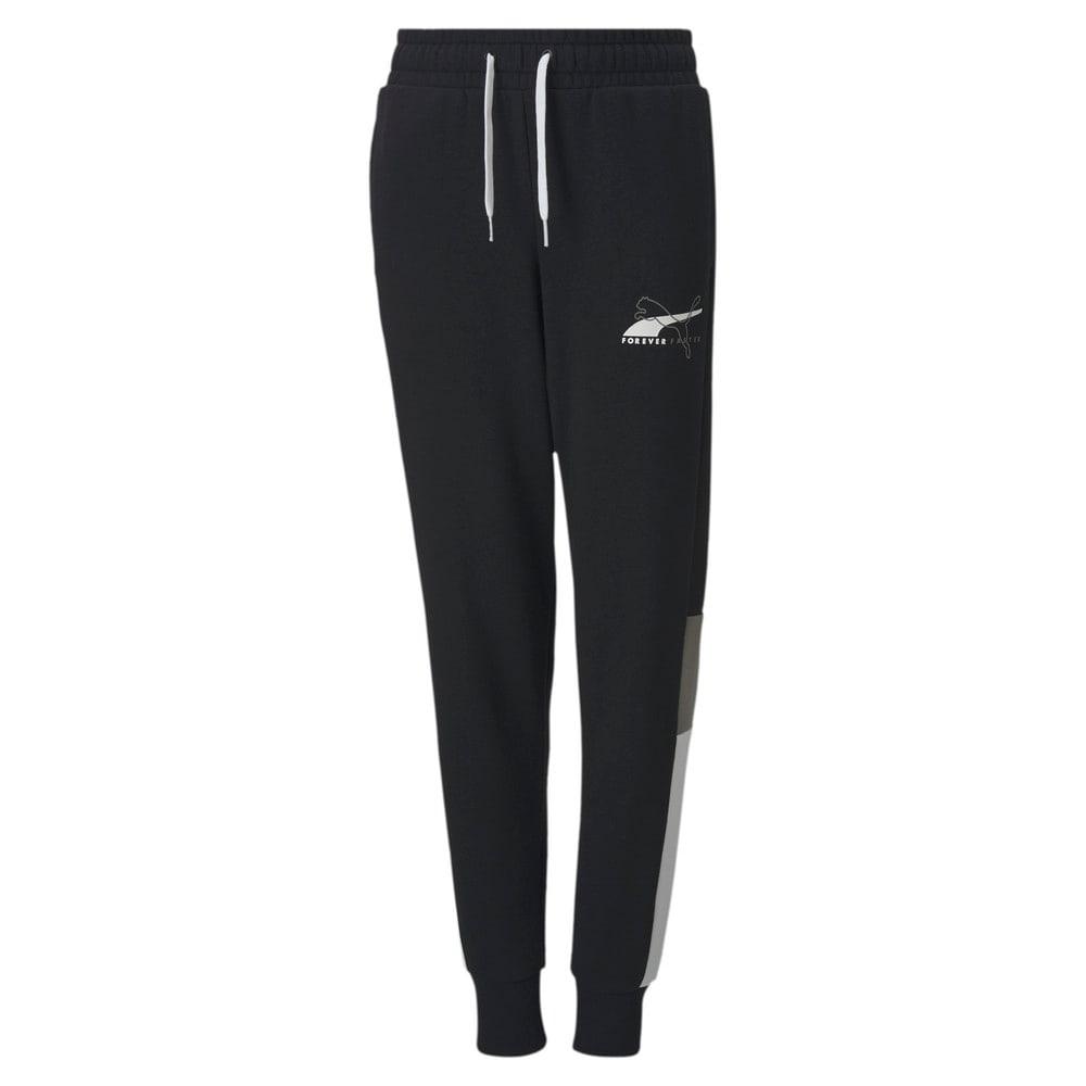 Imagen PUMA Pantalones deportivos juveniles Alpha #1