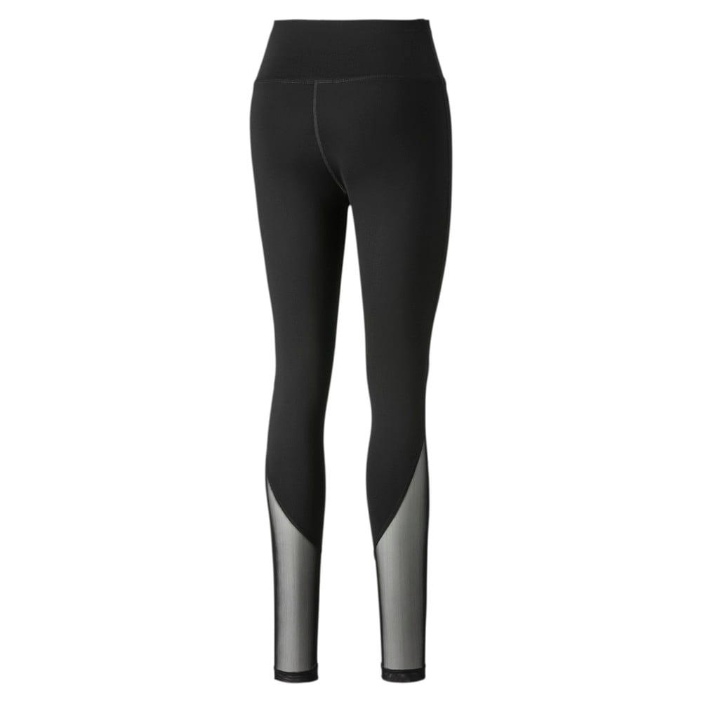 Зображення Puma Легінси Active High Waisted Poly Women's Leggings #2