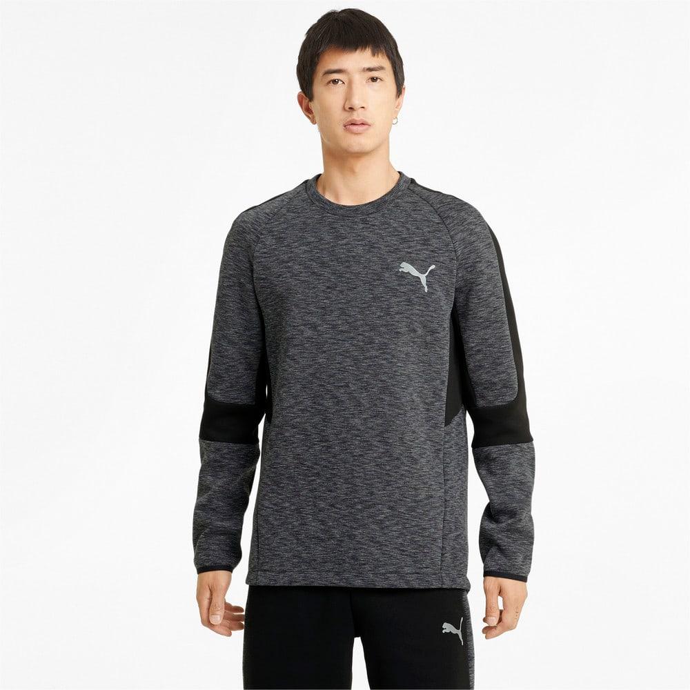 Image Puma Evostripe Crew Neck Men's Sweater #1