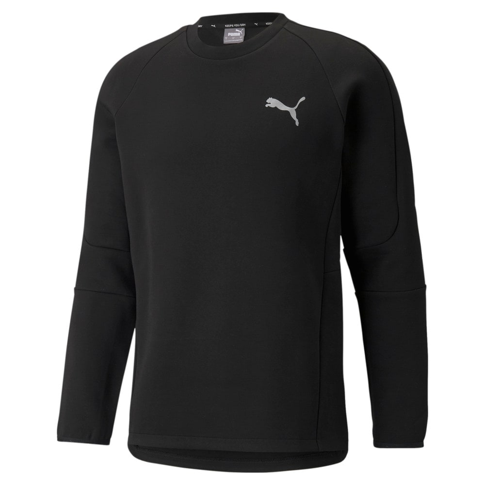 Зображення Puma Толстовка Evostripe Crew Neck Men's Sweatshirt #1: Puma Black