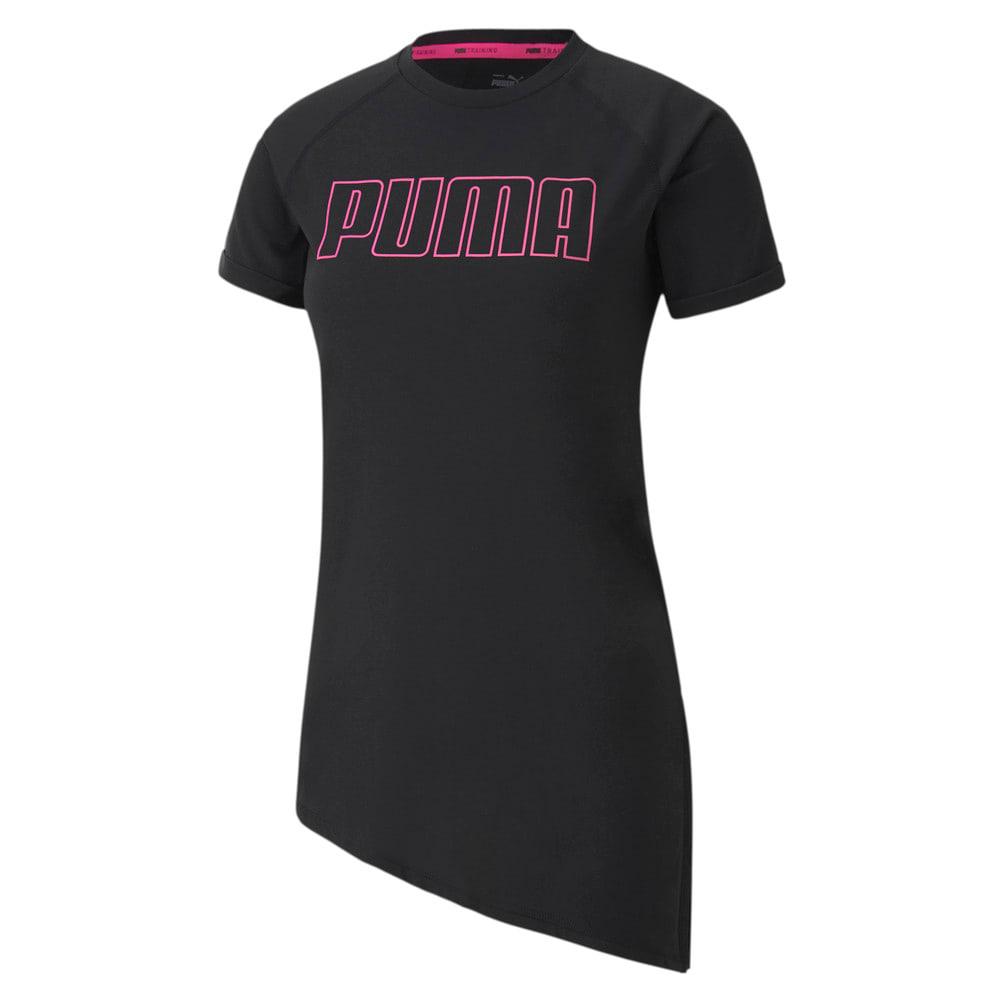 Изображение Puma Футболка Train Graphic Logo SS Tee #1
