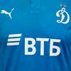 Изображение Puma Футболка FC Dynamo Short Sleeve Men's  Jersey #3