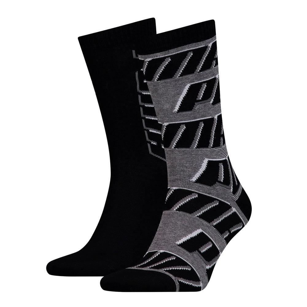 Görüntü Puma PUMA Desenli Çorap (2'li Paket) #1