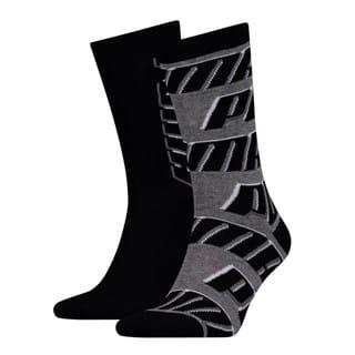 Görüntü Puma PUMA Desenli Çorap (2'li Paket)