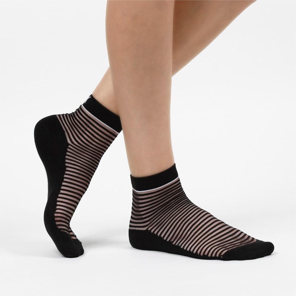 Зображення Puma Жіночі шкарпетки PUMA x SG Transparent Short Women's Socks #2