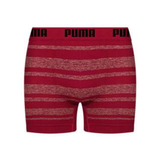 Image PUMA Cueca Boxer Sem Costura