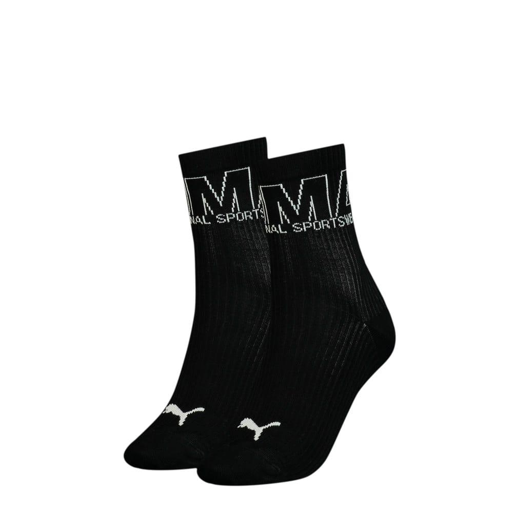 Görüntü Puma PUMA Kadın OUTLINE Logo Kısa Çorap (2'li Paket) #1