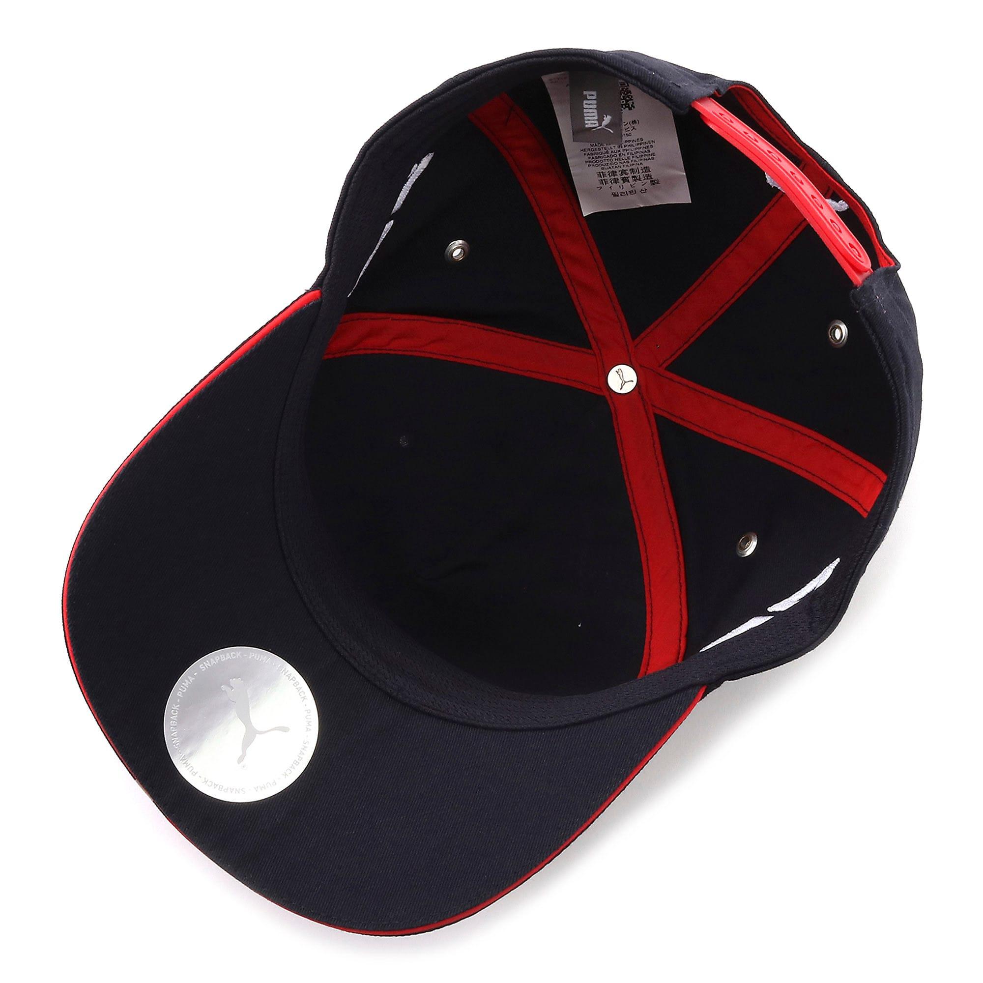 Thumbnail 8 of ASTON MARTIN RED BULL RACING レプリカ ガスリー FB キャップ, NIGHT SKY-Chinese Red, medium-JPN