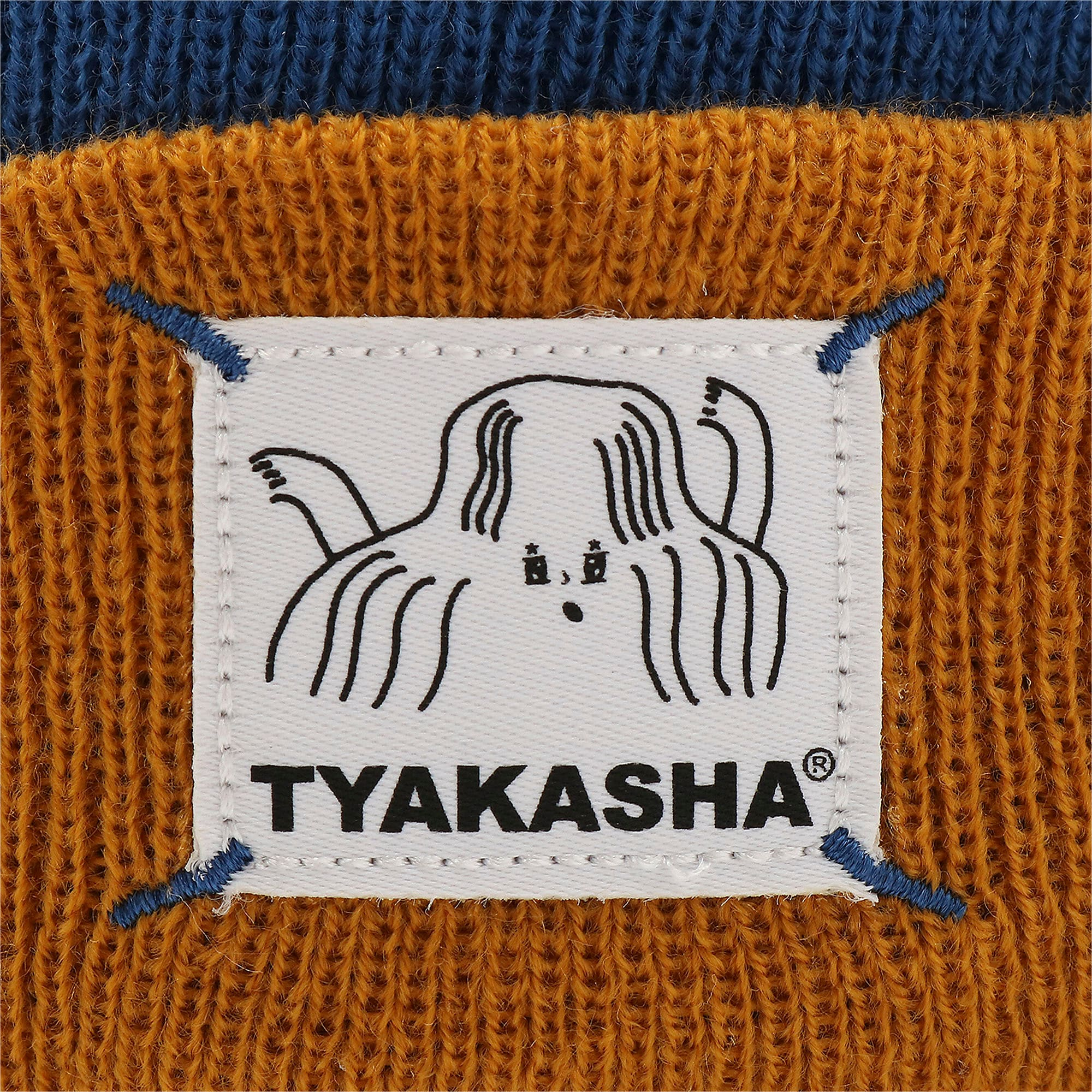 Thumbnail 6 of PUMA x TYAKASHA ビーニー, Galaxy Blue-Buckthorn Brown, medium-JPN