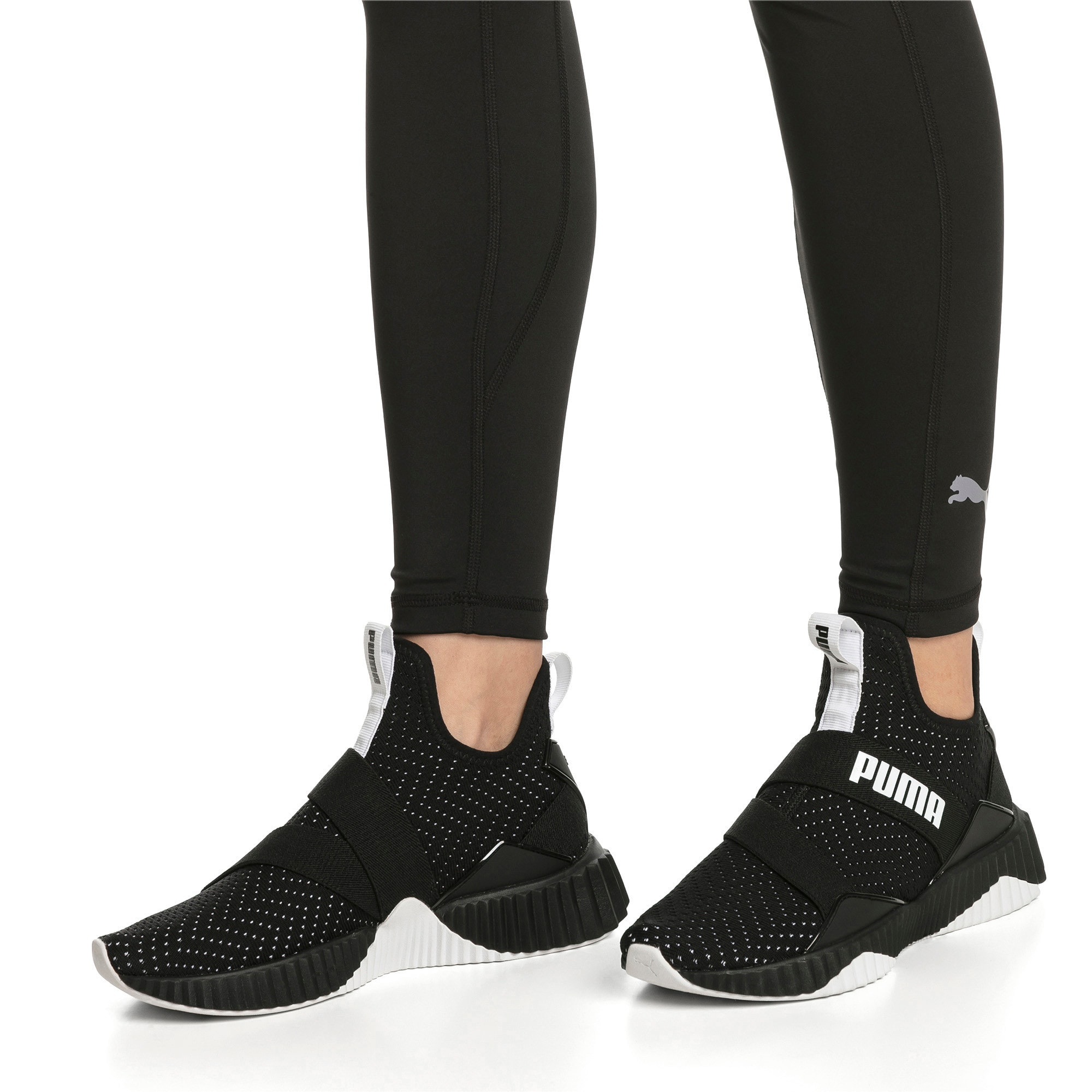 Defy Mid Core Women's Training Shoes