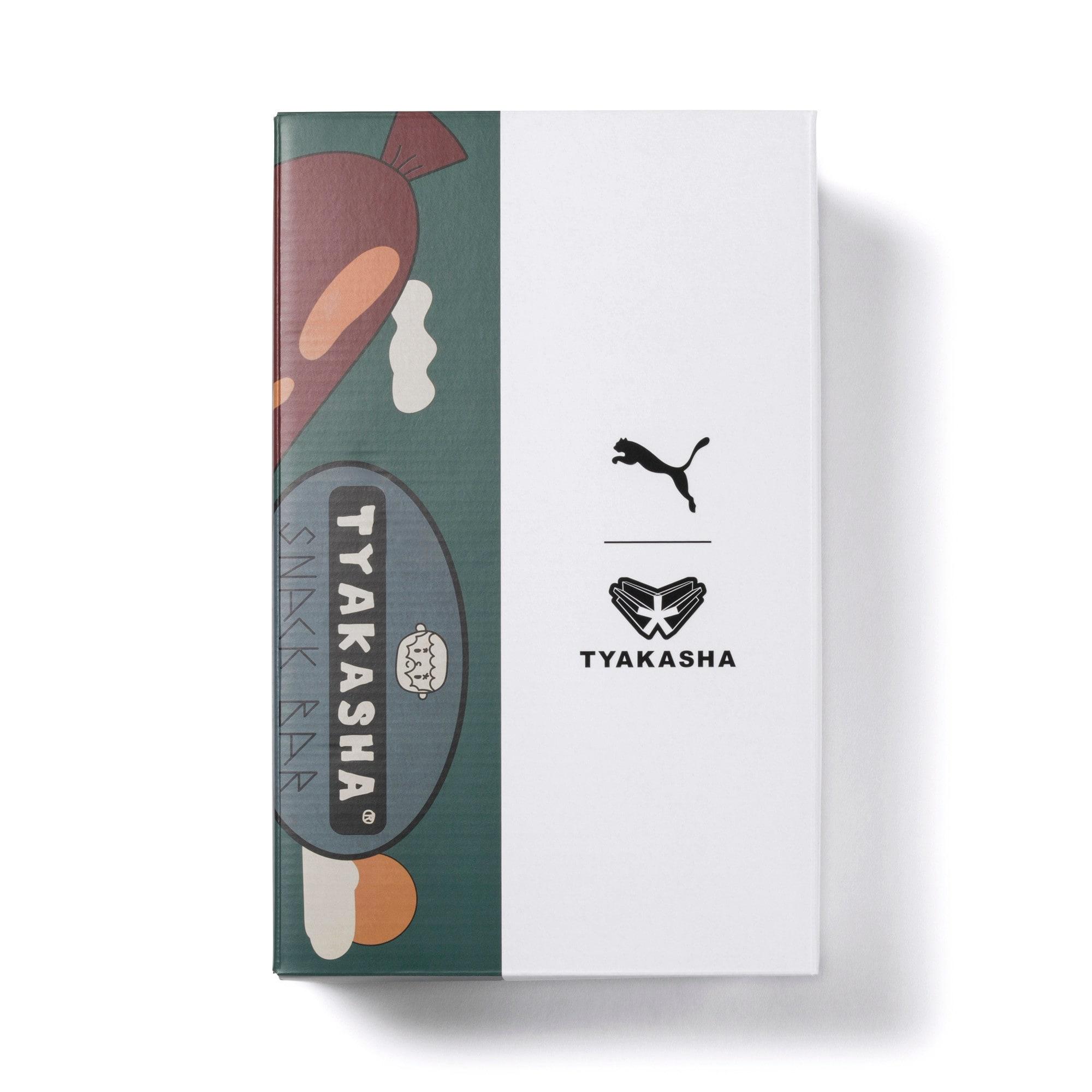 Thumbnail 6 of PUMA x TYAKASHA Clyde Graphic Sneakers, Birch, medium