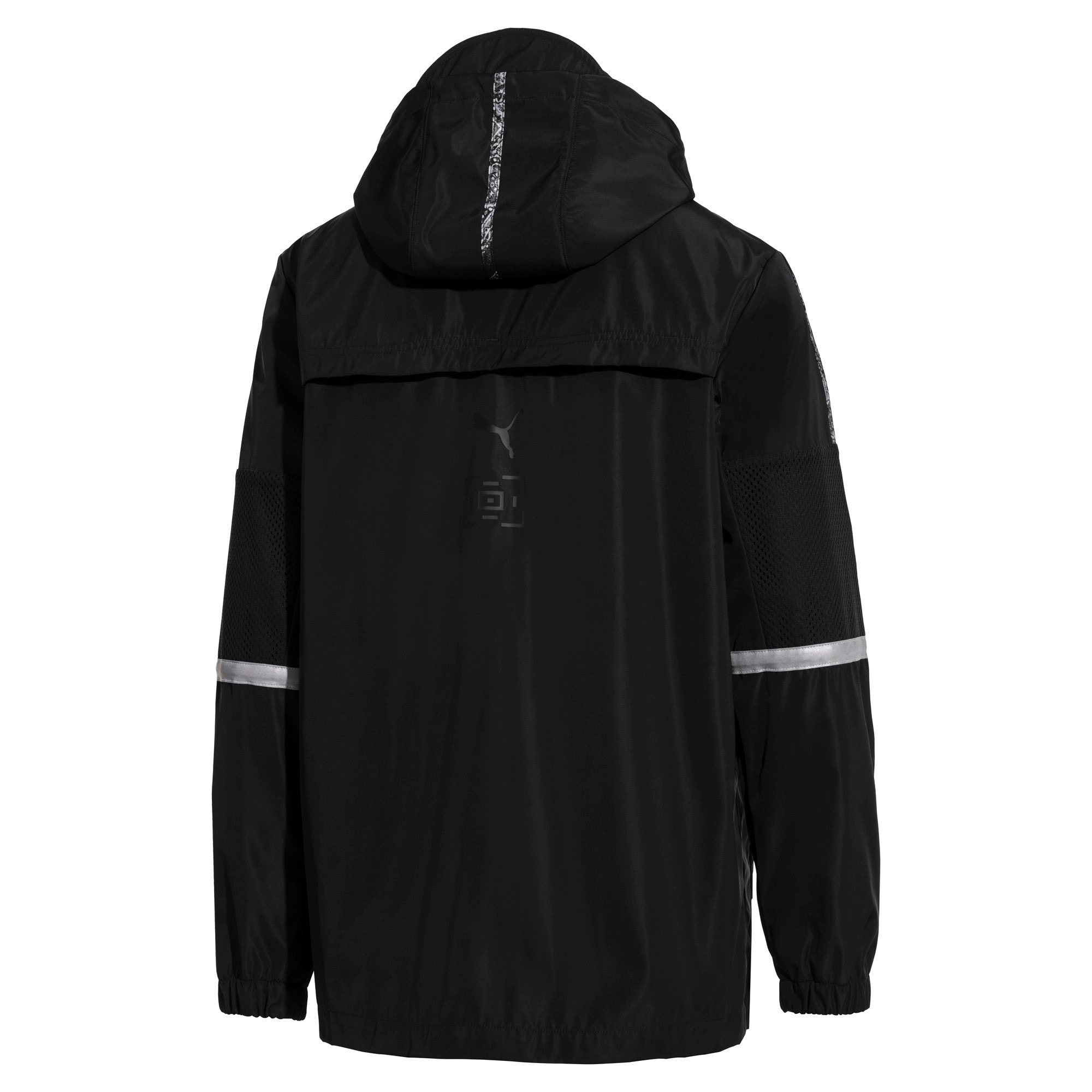 Thumbnail 4 of PUMA x LES BENJAMINS Men's Windbreaker, Puma Black, medium