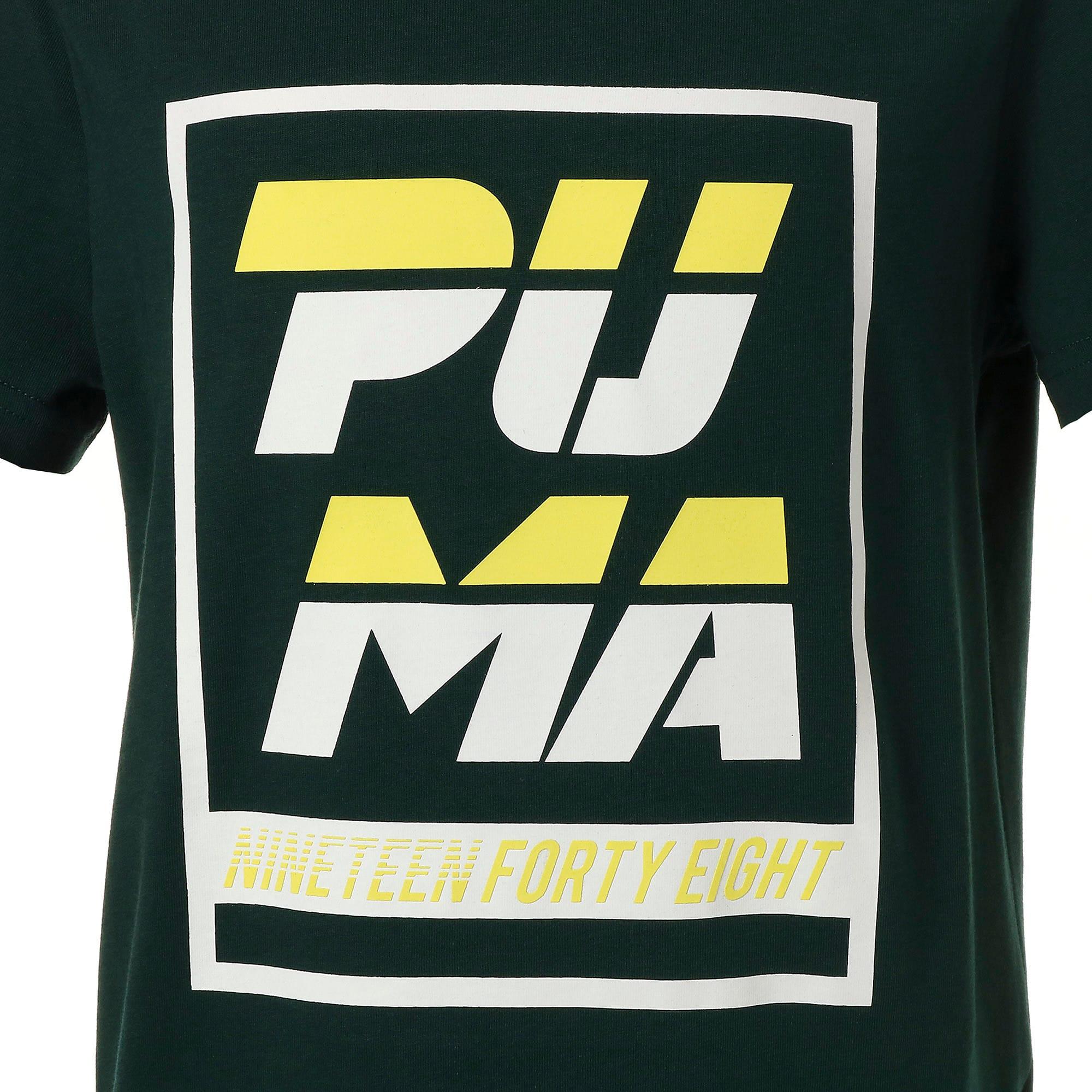 Thumbnail 7 of キッズ ALPHA SS グラフィック Tシャツ 半袖, Ponderosa Pine, medium-JPN