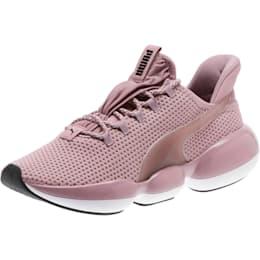 Mode XT Women's Training Shoes
