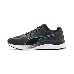 SPEED Sutamina Women's Running Shoes