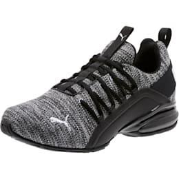Axelion Wide Men's Training Shoes