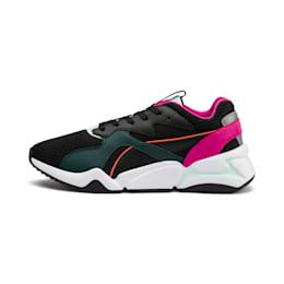 Nova Mesh sneakers voor vrouwen