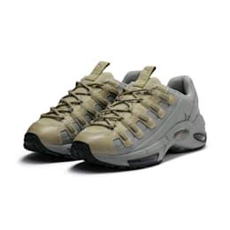 Sneaker Puma Zapatillas CELL Endura #quot#Front Dupla#quot#