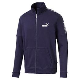 Amplified Men's Track Jacket