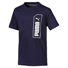 キッズ NU-TILITY SS Tシャツ 半袖