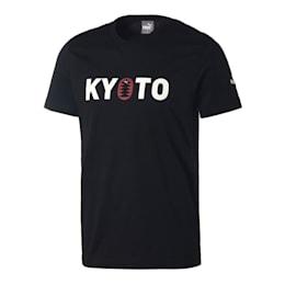 シティー ユニセックス 半袖 Tシャツ KYOTO 京都