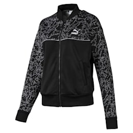 Full Zip Women's Track Jacket