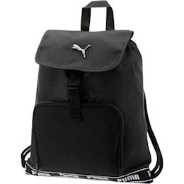 Marnie Cinch Backpack